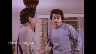 Kamal dialogue about life