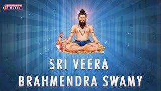Sri Veera Brahmendra Swamy - Devotional Album - Lord Veera Brahmam Kalagnanam