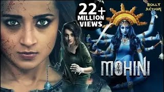 Download Mohini Full Movie   Trisha Krishnan   Hindi Dubbed Movies 2021   Jackky Bhagnani   Yogi Babu