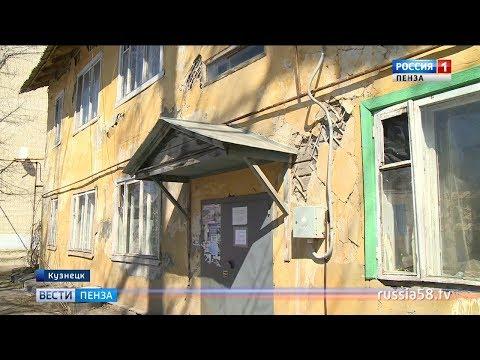 Жители пяти аварийных домов в Кузнецке в этом году справят новоселье