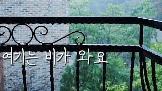 마음이 편안해지는 장대비 ASMR |Relaxing BGM + Rain sound 2 Hours|NO Talking 24:37~