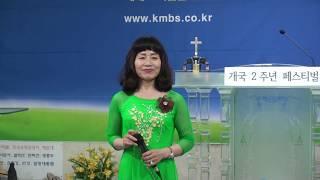 최미향 목사 / 특송 / 아도나이 내 사랑 / 장소/백…