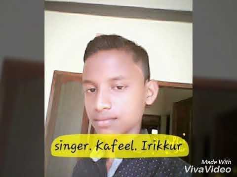 Leuge song.singer.Kafeel.irikkur