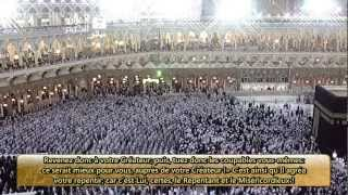 Video Sourate Al-Baqarah (02) | Makkah - Tarawih 1432/2011 download MP3, 3GP, MP4, WEBM, AVI, FLV Agustus 2018