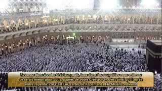 Download Video Sourate Al-Baqarah (02) | Makkah - Tarawih 1432/2011 MP3 3GP MP4