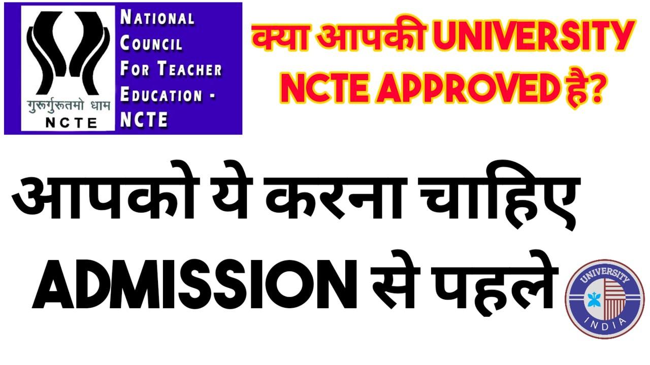 ncte approvato collegi btc in uttar pradesh)