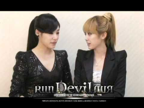 Girls' Generation 소녀시대_Run Devil Run Smartphone Album App_INTERVIEW in ENGLISH