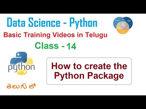 What is a Python site packages in Telugu | How to create