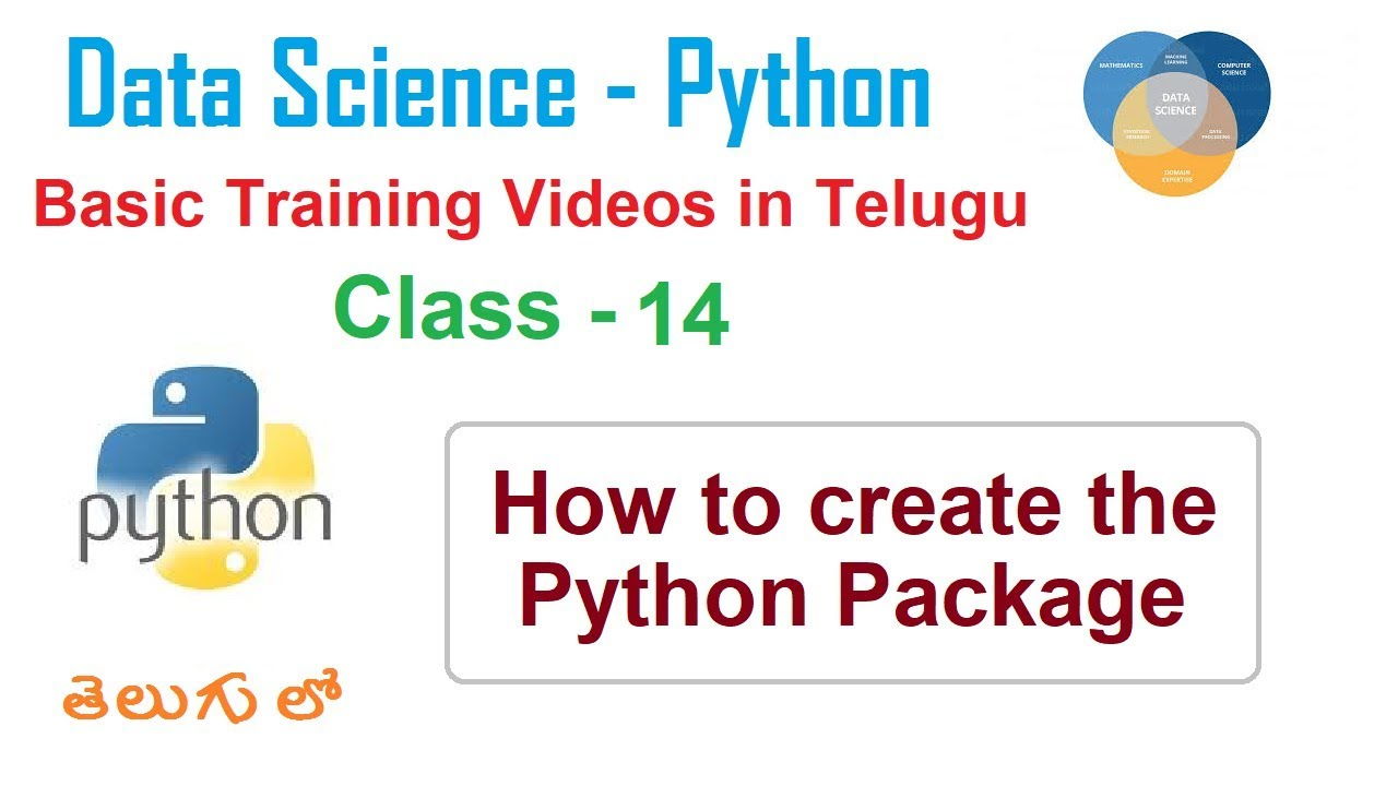 What is a Python site packages in Telugu | How to create python Packages |  VLR Training Class - 14