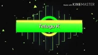 Telugu Karaoke Mp3 @ Intro