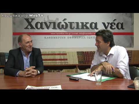 Γιώργος Σταθάκης - Υποψήφιος Βουλευτής Χανίων ΣΥΡΙΖΑ