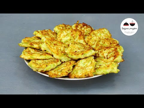 Блюдо на всё лето! ОЛАДЬИ из кабачков - самый простой рецепт!