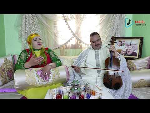 Houssa Kabiri – Ayanoudm