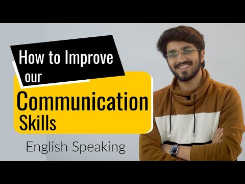 How to improve Communication Skills | How to speak in English?