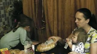 ВЛОГ: Едем в дет.поликлинику. Покупки. Домашний хлеб в мультиварке.