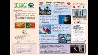 CPEC   Local investors