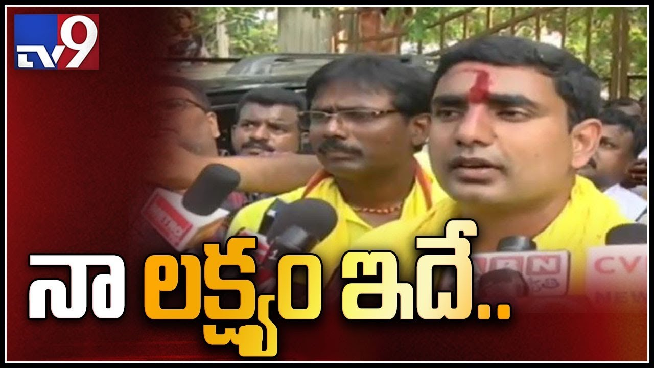 Lokesh promises to develop Mangalagiri as world-class city - TV9