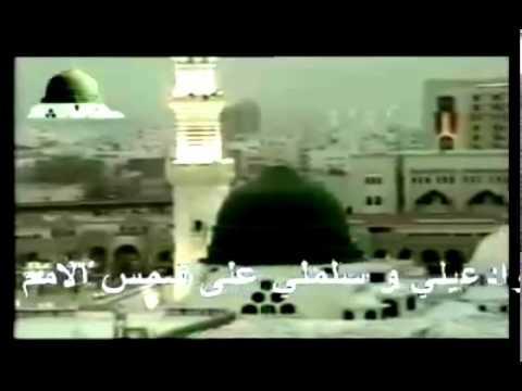 Wadili Salami  Ya Rayahill Haram