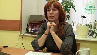 Елена Олексюк - ама и токсины в нашем теле