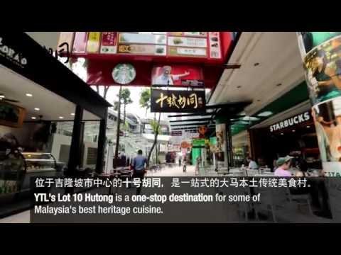 Lot 10 Hutong, Kuala Lumpur, Malaysia