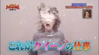 [Hài nhật bản] Những pha troll của người Nhật cười vỡ bụng
