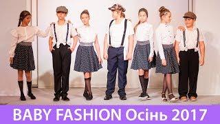 BABY Fashion 2017 Autumn