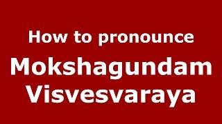 How to pronounce Mokshagundam Visvesvaraya (Kannada/Karnataka, India) - PronounceNames.com