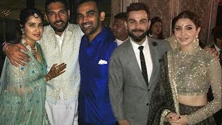 Zaheer Khan & Sagarika's Wedding Reception Party 2017 Full Video HD-Virat,Anushka,Yuvraj,Sachin