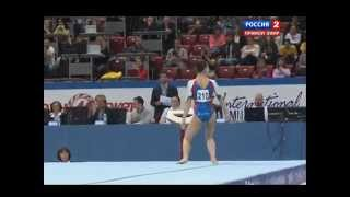 European Championships 2014 Women team final
