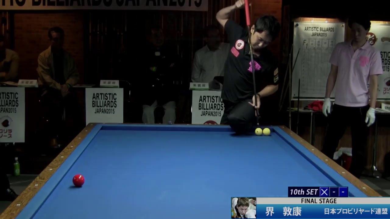 Billiards Trick Shots 3 Bant Bilardo Şov
