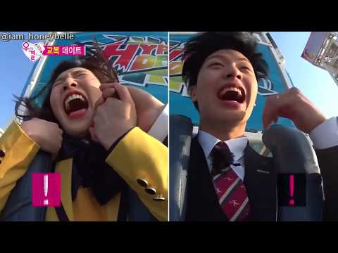 WGM SungJoy (Yook Sungjae and Red Velvet Joy) Episode 1-45 Compilation
