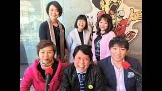 クリスタルビズ 2018.03.13 ON AIR 動画全編公開】 番組スポンサー:シ...