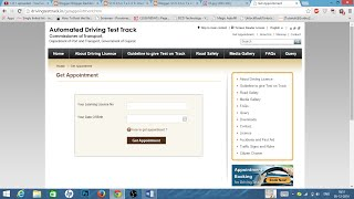 Driving Test Appointment Booking (RTO Gujarat)(DEC 2014)