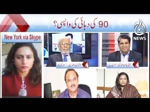 Spot Light - 14 March 2018 | Aaj News
