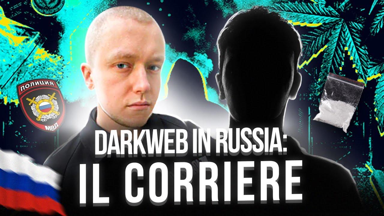 ⚠️DARK WEB IN RUSSIA: IL CORRIERE DELLA DR🍃GA  #DDRINRUSSIA