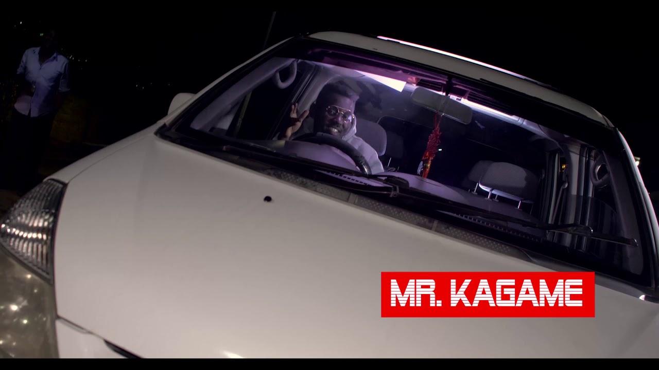Mr KAGAME  yagaragaje ubuhanga bukomeye mu ndirimbo yakoranye n'abandi ba Rapper yitwa MY GUN