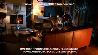 Как избавиться от похмелья(Энтеросгель признанный в России и Европе детоксикант, помогающий лечить похмелье и более тяжелые формы..., 2015-07-20T08:02:20.000Z)
