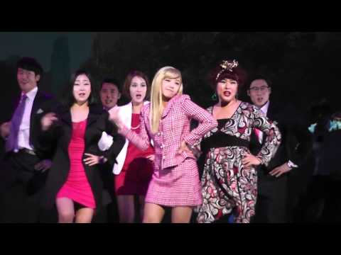 2012-12-11 A-PINK Jeong Eun Ji @ LEGALLY BLONDE Curtain Call