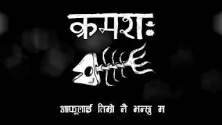Kramasha Nepal- Mero Maya( Official Lyrical Video)