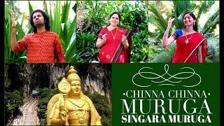 Chinna Chinna Muruga Muruga - Aks & Lakshmi, Padmini Chandrashekar
