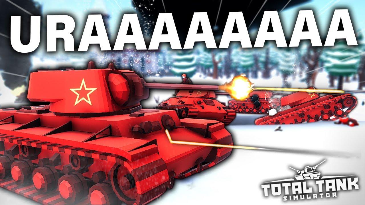 Soviet URAAAA Charge! Total Tank Simulator Operation Barbarossa! TTS Battle Simulator Gameplay!