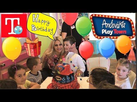 Το πάρτι  γενεθλίων του Famous Toli🎂🍰Party time!!!! happy birthday famous toli unboxing greece
