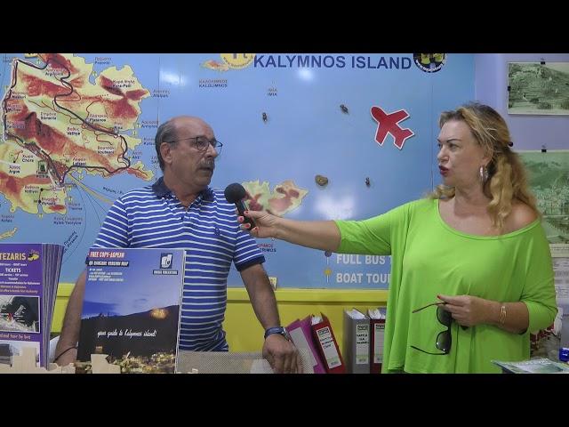 Ο τουριστικός πράκτορας Γιώργος Τεζάρης ικανοποιημένος από την φετινή τουριστική κίνηση στην Κάλυμνο