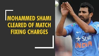 Mohammed Shami cleared of match-fixing charges, gets BCCI contract