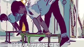 【BarKids】街頭健身課堂-俄式課程第1節