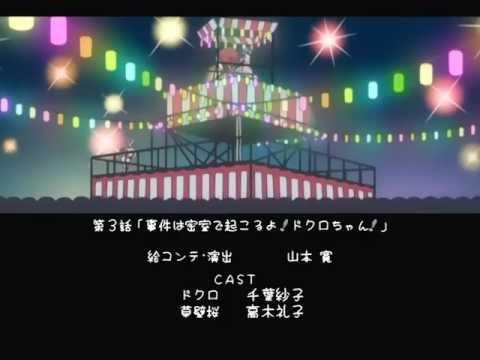 Bokusatsu Tenshi Dokuro-chan — Википедия