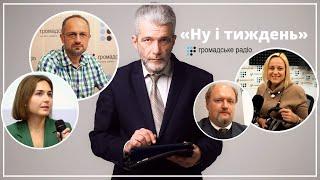 Чого чекати від Путіна,як суддя Чаус вплине на відносини з Кишиневом,навіщо потрібна ДПА випускникам