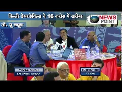IPL VIII auction: Yuvraj Singh fetches record price, Delhi break bank