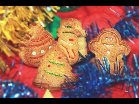 Имбирное Печенье / Gingerbread Biscuits Recipe