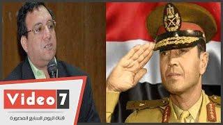 بالفيديو..عمار على حسن: حفيد سعد الدين الشاذلى من الدماء الجديدة لإثراء الحياة السياسية